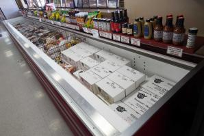 Inside Store Front Freezer